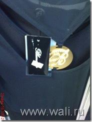 """Платье с бляхой и бриллиантовой буквой """"В""""... Ну не это ли моя мечта?!!)) Бугага.... интересно кто его купит..."""